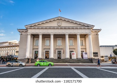 Vilnius, Lithuania - June 17, 2015: Town Hall in the historic part of the old city of Vilnus. Lithuania.
