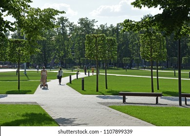 Vilnius, Lithuania - May 26, 2018: Green trees in a park