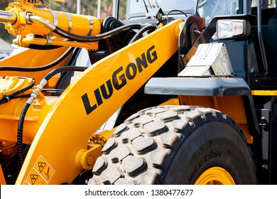 Vilnius/Lithuania April 24, 2019  wheel vertical loader LiuGong VL 80A
