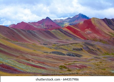 Vinicunca, Montana de Siete Colores, or Rainbow Mountain, Pitumarca, Cusco, Peru