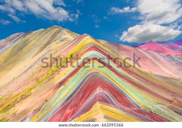Vinicunca (Montana de Siete Colores), or Rainbow Mountain, Pitumarca, Cusco, Peru
