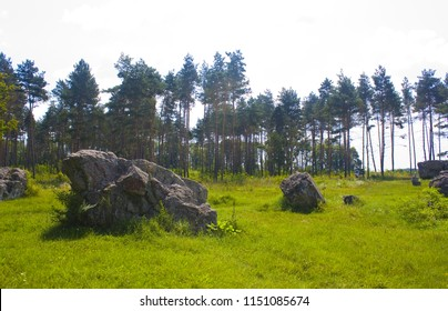 "Vinnitsa, Ukraine - August 4, 2018: Remains of «Werwolf» (Stavka of Adolf Hitler. Nowadays «Historical and memorial complex of victims of Nazism"" near Vinnitsa"