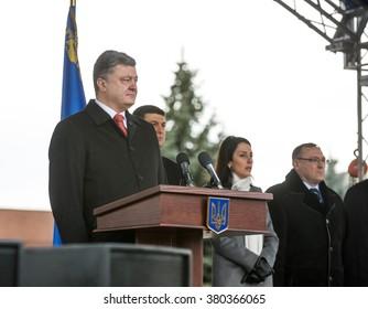 VINNITSA, UKRAINE - Feb 22, 2016: President of Ukraine Petro Poroshenko took part in the ceremony of taking oath by the patrol police of Vinnytsia