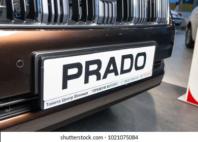 Vinnitsa, Ukraine - January 10, 2018. Toyota Land Cruise Prado concept car - logo
