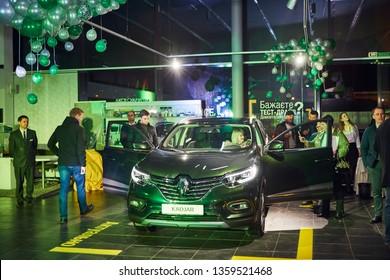 Vinnitsa, Ukraine - March 21, 2018. Renault Kadjar - new model car presentation in showroom