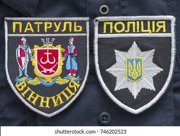 VINNITSA, UKRAINE - NOVEMBER, 2017: Patch of the National Police of Ukraine. Uniform of a police patrol officer in the city of Vinnitsa.