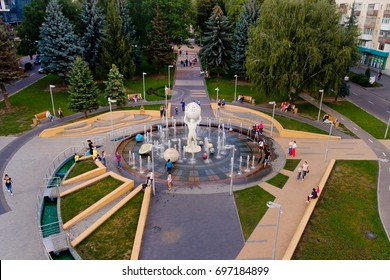 "Vinnytsia, Ukraine - August 08, 2017: Fountain ""Solar System"" on the prospectus of astronauts. Aerial view."