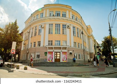 Vinnytsia Ukraine - August 20, 2018: Vinnytsia Ukraine - August 20, 2018: The facade of the central library of the city.