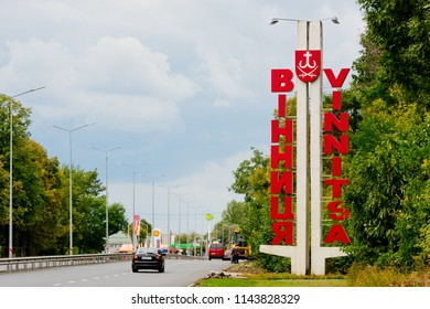 Vinnytsia, Ukraine - August 24, 2017: Inscription Vinnytsia at the entrance to the city.