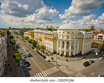 Vinnytsia Ukraine - May 11, 2016: Regional council of Vinnytsia, Ukraine. Aerial view.