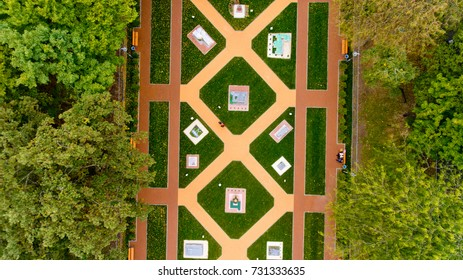 "Vinnytsia Ukraine - October 07, 2017: Tourist location ""Mini Vinnytsia"". Top view."