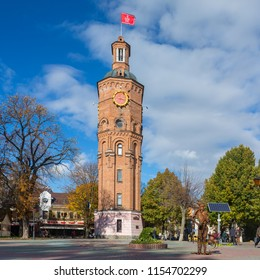 Vinnytsia, Ukraine - October 13, 2017: Old fire tower in Vinnytsia, Ukraine