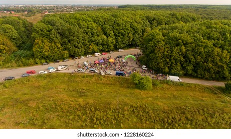 Vinnytsia Ukraine - September 23, 2018: Annual all-Ukrainian cycle. A group of bicycle climbers gathered at the start. Aerial view.
