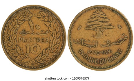 Vintage 10 piastres of Lebanon, 1970. Copper coin isolated on white.