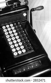 Vintage Adding Machine (Black and White)