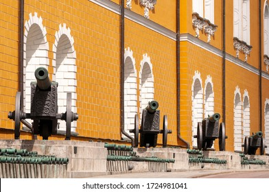Vintage artillery stands outside the Arsenal in the Kremlin, Moscow, Russia