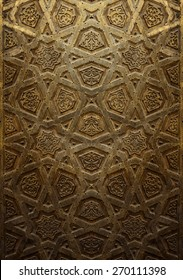 Vintage Background of Decorative Islamic Wood Art Door