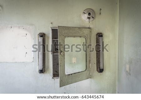 Vintage Bathroom Mirror Classy Lights Stock Photo Edit Now