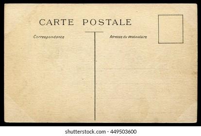 vintage blank postcard background