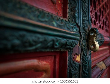 vintage dragon texture on an oriental style door, Chinese ancient architecture, Forbidden City of China