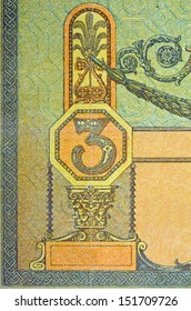 Vintage elements of paper banknotes, Russia