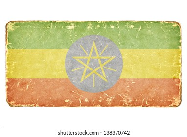 Vintage flag of Ethiopia.