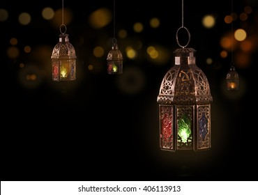 Vintage hanging lantern.