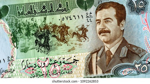 Vintage Iraq banknote with Saddam Hussein portrait