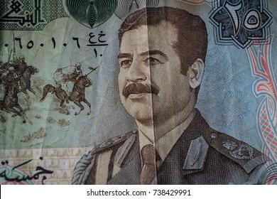 Vintage Iraqi dinar
