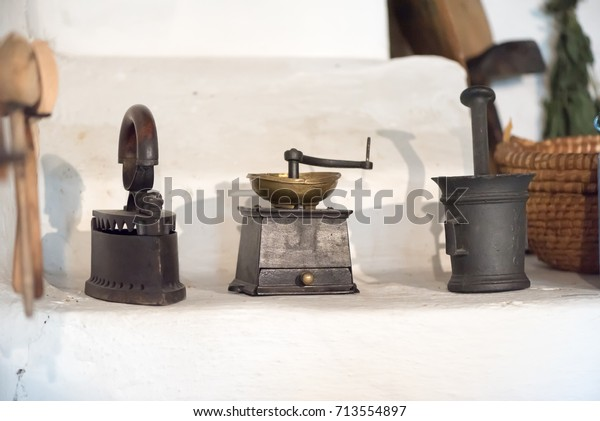 Vintage Kitchen Decor Old Coffee Maker Stock Photo (Edit Now ...