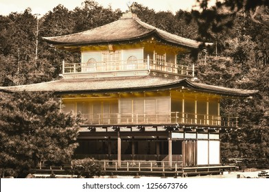 Vintage look of the famous Golden Pavilion situated in the middle of a beautiful zen garden in Kyoto, Japan.