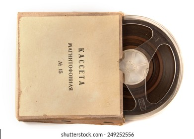 Vintage magnetic audio reel on white background.