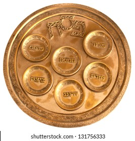 Vintage Passover Seder Plate isolated on white as background