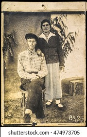 Vintage photo of husband and wife in 1939. USSR