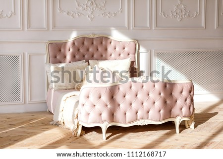 Vintage Pink Bed Pillows Stands On Stock Photo (Edit Now) 1112168717 ...