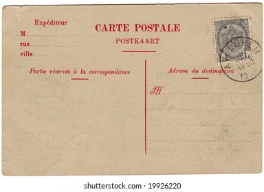 Vintage postcard with a stamp from Avelgem. Room to add the address of destination and a message .