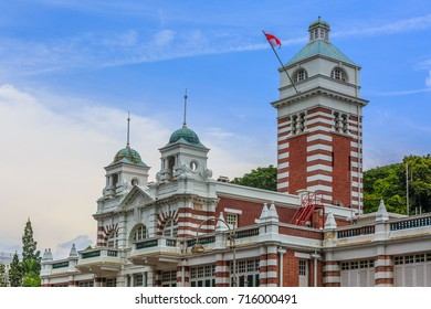 Vintage retro central fire station building, The Central Fire Station is the oldest existing fire station in Singapore City, Singapore.
