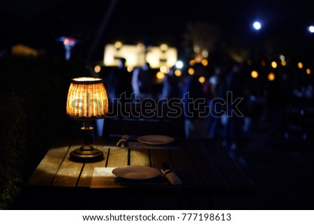 Vintage Romantic Lamp On Dinner Table Stock Photo Edit Now