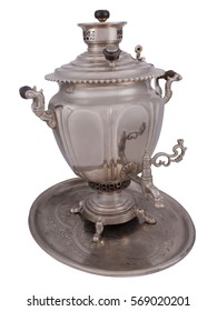 Vintage Samovar Russian Tea Kettle Nineteenth Century
