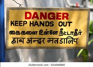 vintage sign reading: danger!