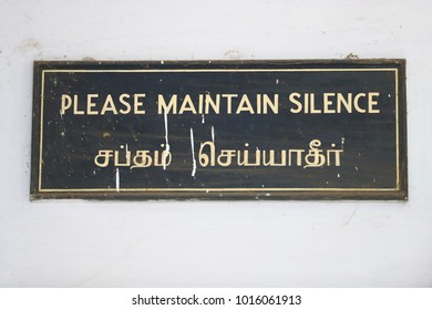 vintage sign reading: please maintain silence/please note/vintage sign reading; please maintain silence