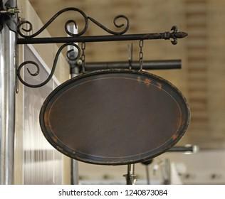 Vintage Style Brown Rust Metal Hanging Sign Board