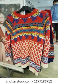 Vintage sweater in Norwegian thrift store