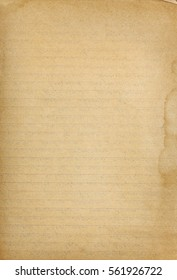 Vintage textured paper lined background with dark borders