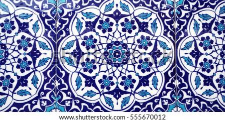 Vintage Tiles Floral Prints Stock Photo (Edit Now) 555670012