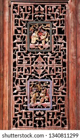Vintage traditional Chinese window with wood carving
