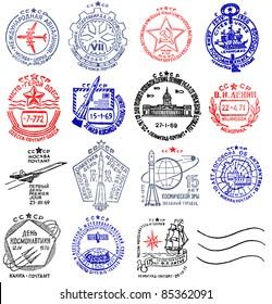 Vintage USSR postage meter stamps collection