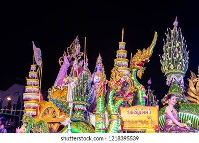 Vintage Wax Castle Festival in Sakon Nakhon, Thailand, OCTOBER 23, 2018. Thai people in their full local tradition full dress for the worshiping dance to sacrifice a tradition of Buddhism 117