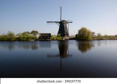 Vintage Windmills - Netherlands