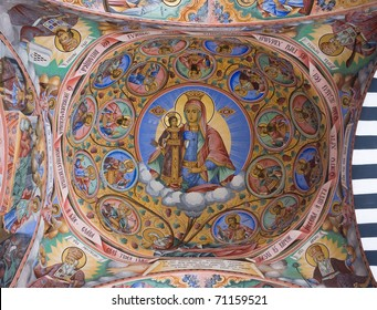 Virgin Mary, Ceiling of Rila Monastery, Bulgaria